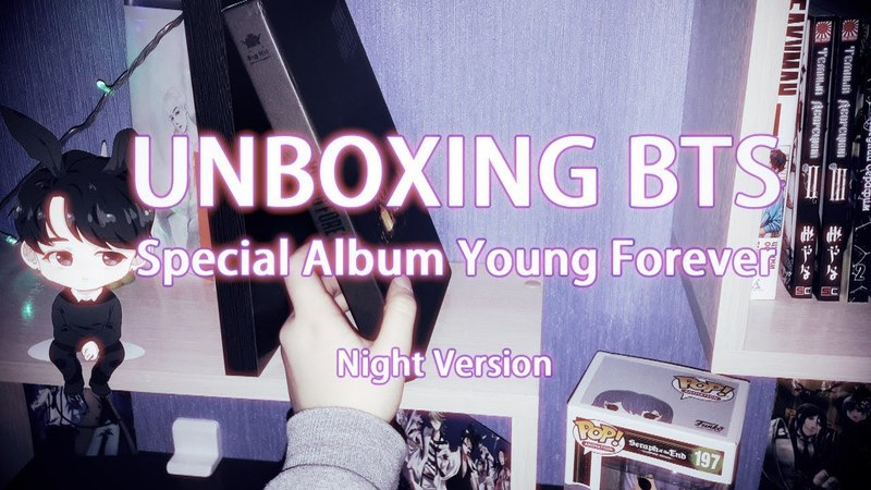 Unboxing BTS (Bangtan Boys) l РАСПАКОВКА АЛЬБОМА БТС l Special Album Young Forever ver. Night