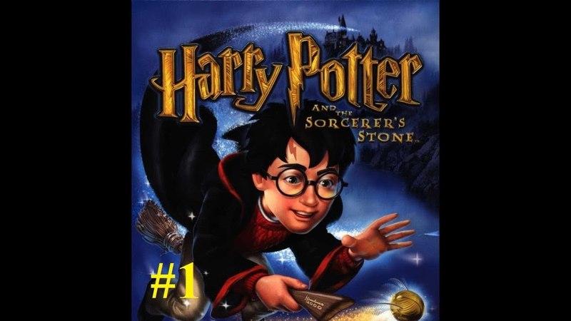 Harry Potter and the Philosopher's Stone 1 Первые заклинания