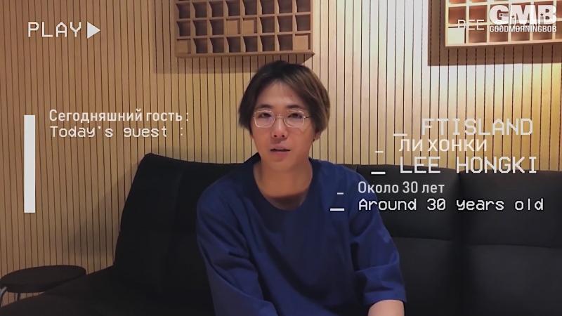 Интервью с Хонки для YB-TV - часть 1 (рус. суб)