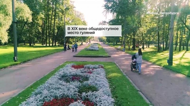 Петербурговедение - Екатерингоф