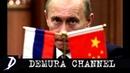 Как Путин уничтожил Россию Продажа Сибири Часть 1