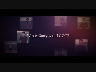181128 Зимняя История с IGOT7
