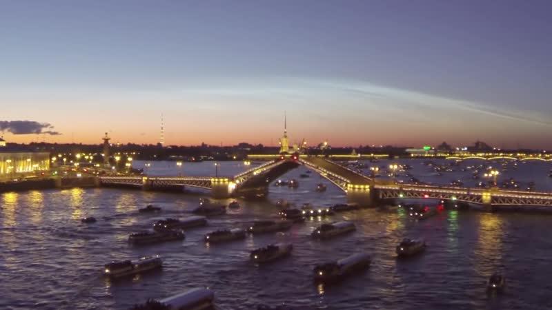Санкт Петербург белые ночи разведение мостов