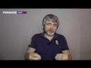 Lerry Shengelia - Как врут российские власти и сми......