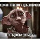 Екатерина Кочанова фото #17