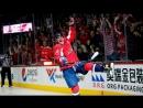 НХЛ 2017-2018 Вашингтон Кэпиталз - Нэшвилл Предаторз 3-4 05.04.2018