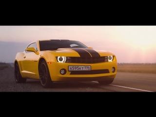 Chevrolet Camaro - Videographer: ROMAN KOLCOV