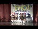 II Международный фестиваль Енот. Болгарский танец. Бронзовые лауреаты!