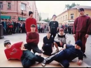 ИСТОРИЯ БРЕЙКДАНСА НА АРБАТЕ _Arbat History (1986-2017)
