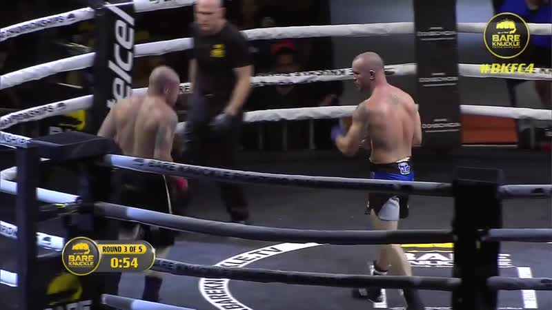Bare Knuckle Fighting Championship 4: Chris Lytle vs JC Llamas