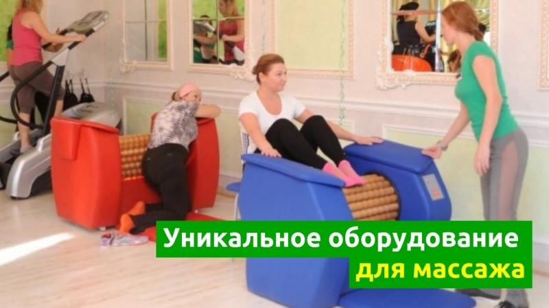 ТОНУС-КЛУБ Санкт-Петербург, Пр. Просвещения, 331