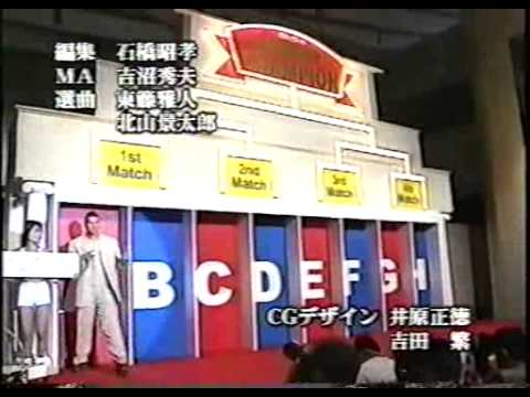 K-1 Opening 1999 PART 4[END]