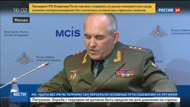 Новости на Россия 24 • Генштаб: удары ВКС РФ перекрыли основные маршруты снабжения боевиков