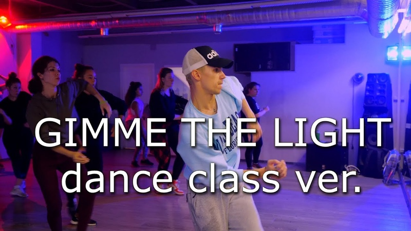 GIMME THE LIGHT dance class ver.    MARTYNOV Sergey for Sean Paul