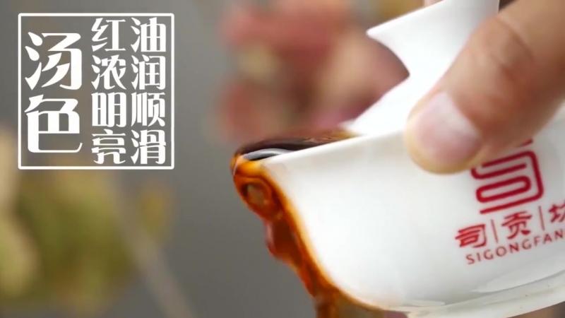 Sigongfang Puer