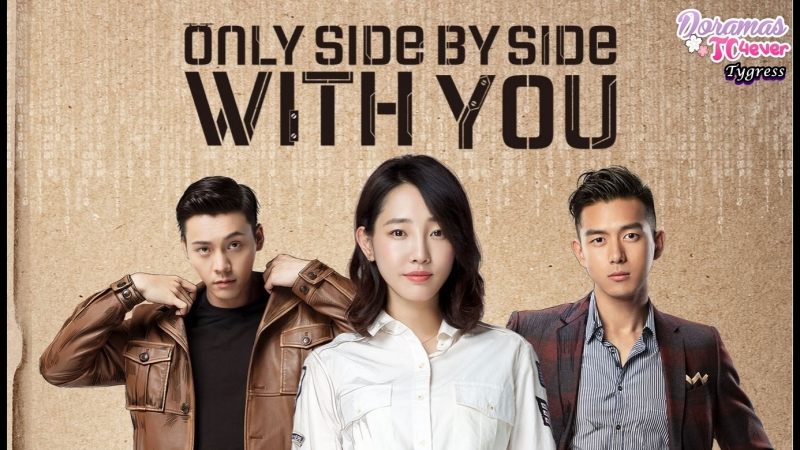 Only Side by Side With You Episodio 18 DoramasTC4ever