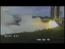 Испытания твердотопливного ускорителя ракеты Ariane 6