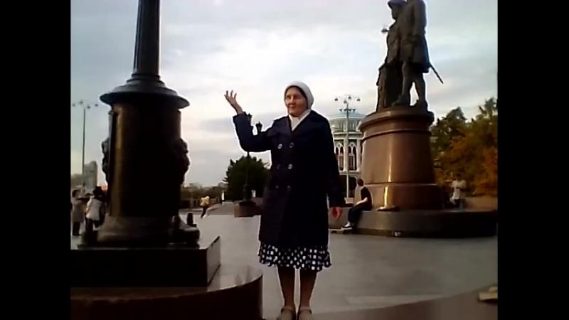 Я и мой город Екатеринбург.
