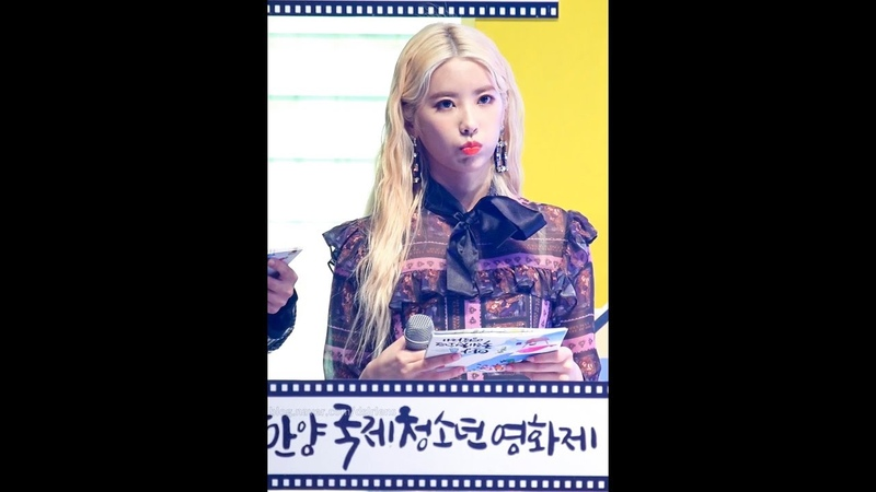 다이아(DIA) 기희현(HeeHyun) 안양국제청소년영화제 간단 현장스케치 직캠[180906]fancam