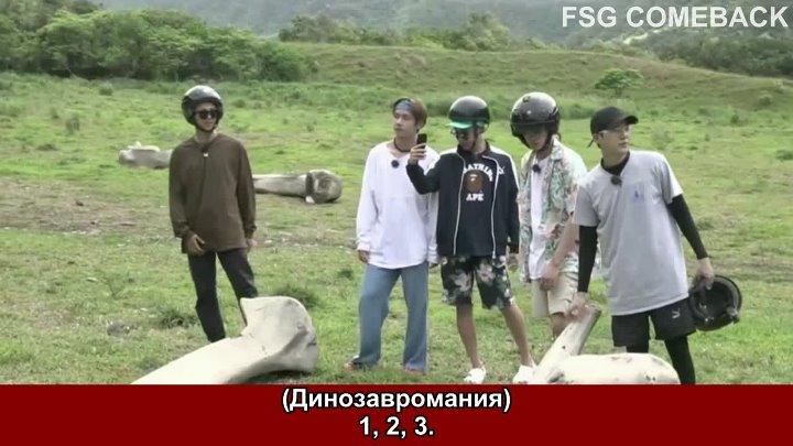 БВ2 - 7 эп. (рус.саб)
