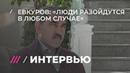 Юнус-Бек Евкуров о митинге против передачи земель Чечне