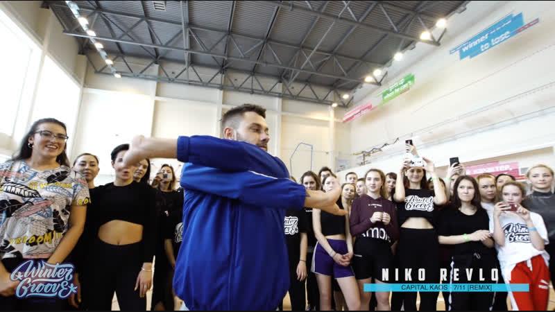 NIKO REVLON | WINTER GROOVE DANCE CAMP | VOGUE