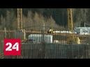 Сергей Шойгу прибыл на стройку главного храма Вооруженных сил - Россия 24