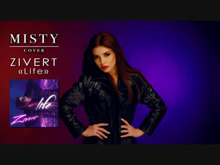 Zivert - Life (MISTY cover)