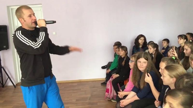 Славута 7 школа , Славко Святинчук