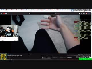 Реакции Братишкина Братишкин смотрит: LIDA - ГЭНГ БЭНГ Премьера Клипа, 2019