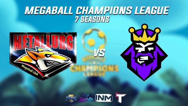 MCL 7. Квалификация. Metallurg vs King Of Game (2 матч)