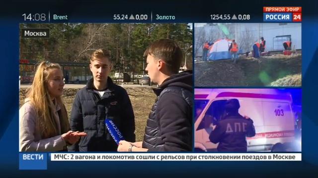 Новости на Россия 24 • Авария поездов в Москве пассажиры рассказали, что сначала было весело