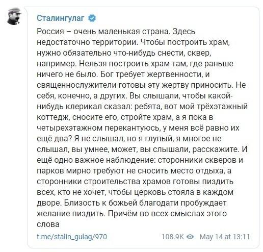 Россия - очень маленькая страна
