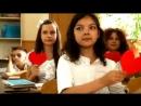 Что же такое любовь- Детский видеоклип о первой любви.