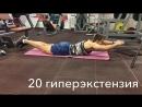 Домашнее задание 1 Фитнес марафон TONUS в Перми