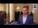 Рада проголосувала за створення Антикорупційного суду VDownloader