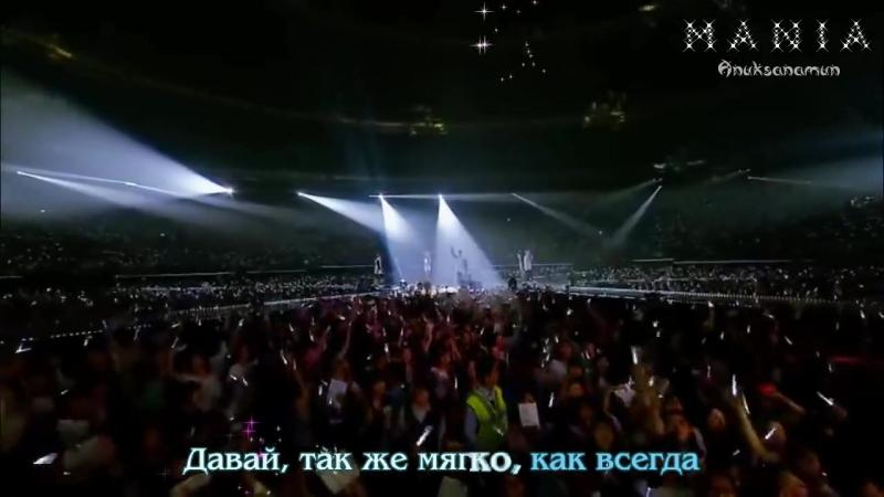 [Мания] EXO - PETER PАN