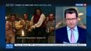 Новости на Россия 24 • В фильме Disney Красавица и чудовище появится первый гей-персонаж