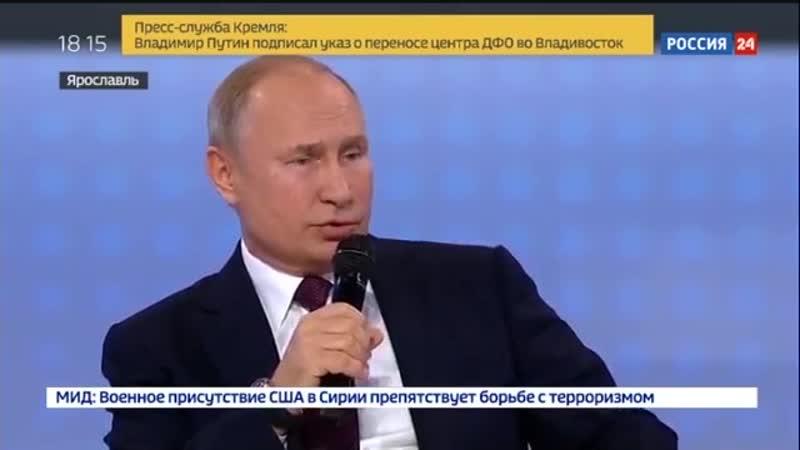 Владимир Путин об абстрактном мышлении