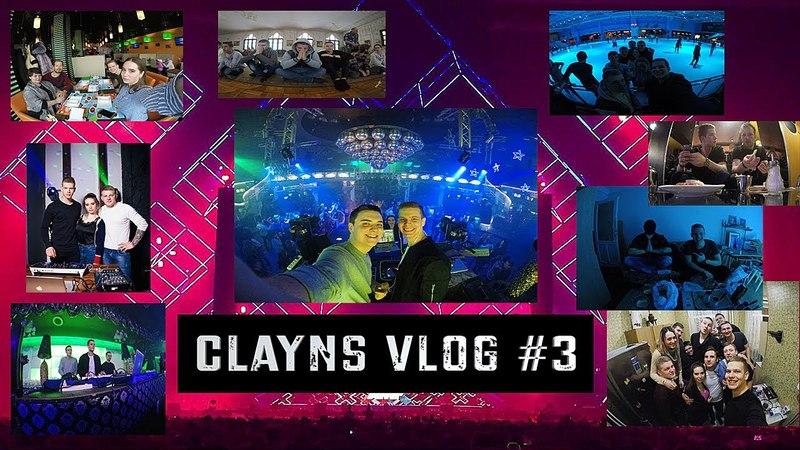 Clayns Vlog 3: Эпичный Новый Год 2k18, проводим зиму жарко, Свой Дед Мороз