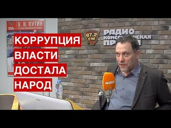 Максим Шевченко рассказывает про кланы и элиту политику современной России то в каком направлении стоит ей идти о договоре Элиты СССР с США