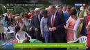 Новости на Россия 24 • Геннадий Зюганов благодарен Индии за добрые отношения с Россией