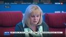 Новости на Россия 24 • В ЦИК прошла жеребьевка по распределению бесплатного эфира
