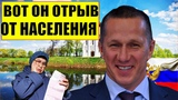 Чиновник ЗАРАБОТАЛ 377 миллионов, а СПАСАТЕЛЬ 108 тысяч рублей за год