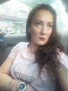 Марина Симонова фото #13