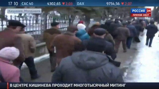 Новости на «Россия 24» • В Кишиневе проходит многотысячный и многочасовой митинг против местного олигарха