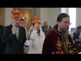 Венчание Евгения и Таисии.