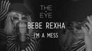 Bebe Rexha - I'm A Mess (Acoustic)