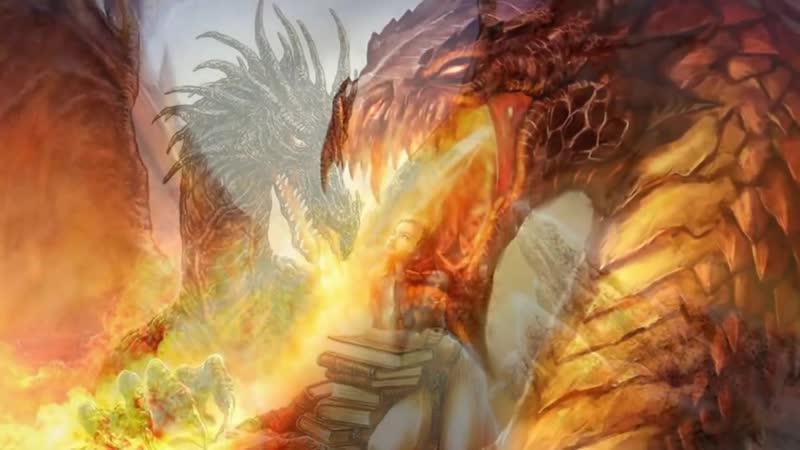 Рептилоиды Миф или реальность .Драконы .Часть девятая