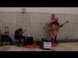 Дуэт Лады. Музыка в метро